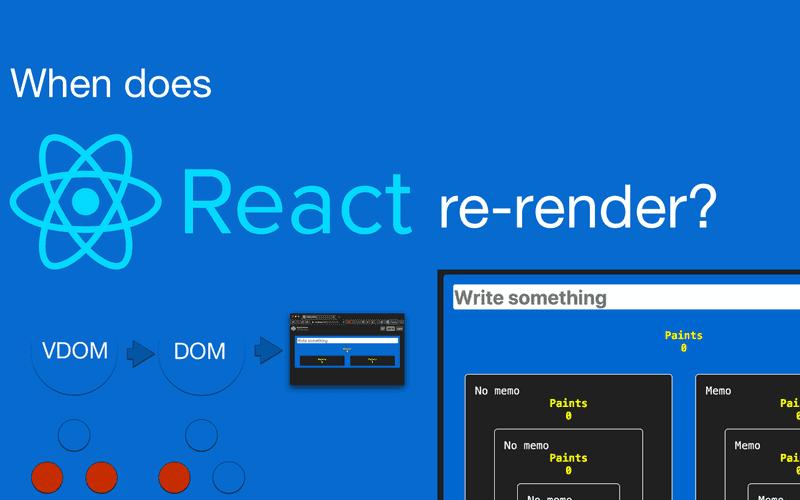 React组件何时重渲染